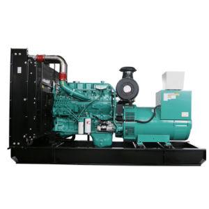 最もよい価格のタイプ120kwディーゼル駆動機構発電機を開きなさい