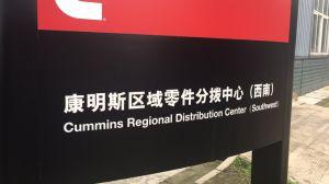 De Controle van de gouverneur voor de Motor van Cummins (Nt855 K19 K38)