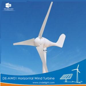 300W Multiple-Blade AC Horizontal de tres fases de imán permanente viento alternador