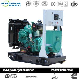 Sunvision Мощность 40 квт генератора Cummins открытого типа