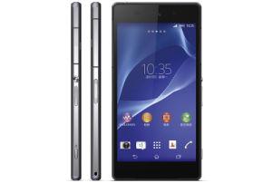 2014 de Hete Originele Merk Geopende Z2 Mobiele Telefoon van de Verkoop
