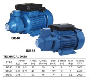 セリウムの公認の鋳鉄の水ポンプ(IDB)