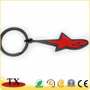 도매는 금속 Keychain를 주문 설계한다