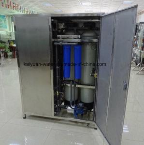 500lph 새로운 Styple 이동할 수 있는 물처리 공장 식용수 처리 기계