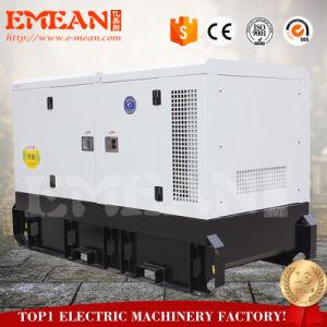 Schneller leiser Dieselgenerator der Anlieferungs-64kw angeschalten von Engine Yc6b100-D20