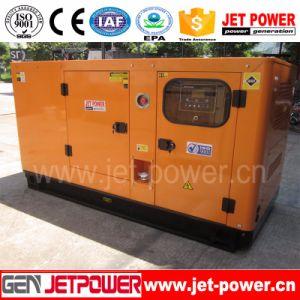 Водонепроницаемая мощность 100 квт Cummins 125 ква дизельный генератор цены в Индии