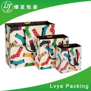Из переработанных бумажных мешков для пыли свисающими с ручкой башмак упаковку Bag Сувениры