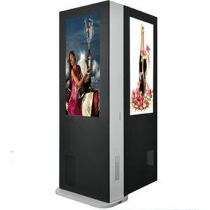 55  65  75  wasserdichte Fernsehapparat-Standplatz LCD Bildschirmanzeige des im Freienbekanntmachentotem-Kiosk-2000nits