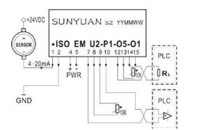 DCの流れか電圧二重出力によって隔離される送信機(磁気電気隔離)