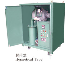 真空の空気排気装置システム(VAE)