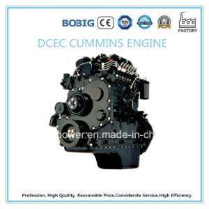 25 Ква~250Ква Cummins Dcec бесшумный дизельный генератор