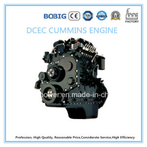25kVA~250kVA Dcec Cumminsの無声ディーゼル発電機