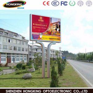 Moyenne 130W/m2 pleine couleur Outdoor LED SMD3535 P6 Affichage de publicité