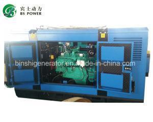 125kVA Groupe électrogène Diesel avec moteur Cummins (60Hz)