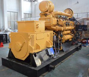O biogás/Gás Natural/gerador de gás metano gerador de propano gerador 320kw