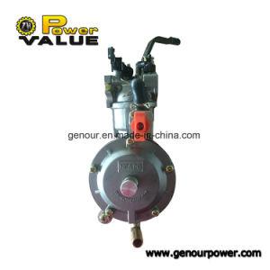 高品質の中国2.5kwの発電機のよい予備品ガソリン中国