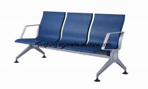 新しいモデル空港待っている椅子現代モデル(YF-248-3B)