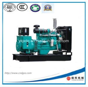 Diesel-Generator Cummins- Engine160kw/200kva