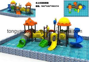 물 공원 장비, 아이를 위한 물 공원 운동장