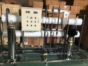 RO 물처리 시스템을%s 부대 필터 주거