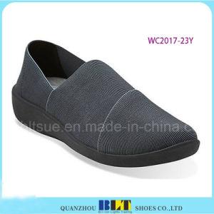 Women Casual Elastic Upper Leisure Shoes