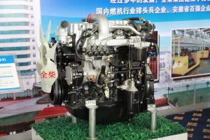トラクターの引きのための59kw最もよい品質のディーゼル機関への25.7kw