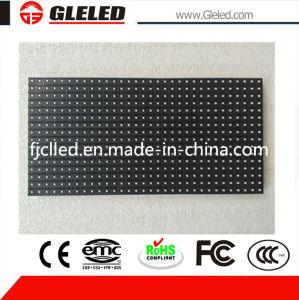 P10 l'intérieur avec affichage LED couleur haute résolution (CL-P10)