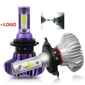 16000lm 자동차 교체 헤드램프 차량용 H7 H4 LED 헤드라이트 전구