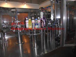Dcgfのタイプ炭酸水・の満ちるライン(DCGF)