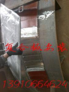 Het nieuwe Verzegelende Apparaat van het Type voor de Roterende Oven van het Cement