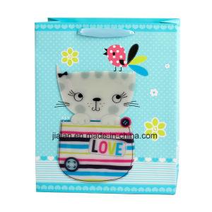 사랑을%s 귀여운 동물성 플라스틱 3D 선물 종이 봉지