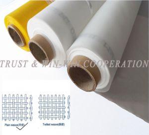 白くおよび黄色の絹のスクリーニングの網(FM015-DD81)