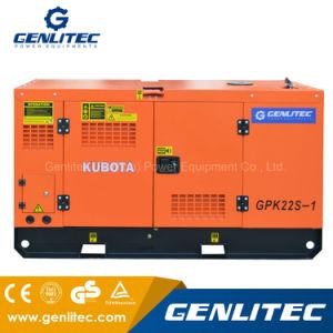 Kubotaエンジンを搭載する三相12kw/15kVA低雑音のディーゼル世代別発電機