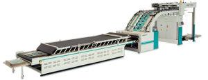 Полностью автоматическая машина для ламинирования картона бумаги