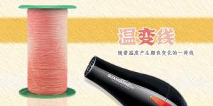 Sensible à la température pour les textiles fils