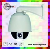 Standardkamera definition IP-PTZ