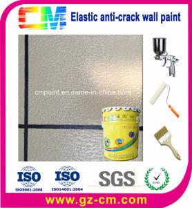 جدار زخرفة ينصدع - سائل مقاومة طلية مطّاطة