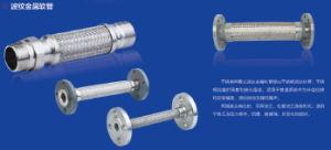 天燃ガスのための高温適用範囲が広い波形の金属のホース