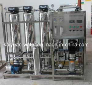 Компактная система обратного осмоса фильтрации воды в Китае 500 л/ч