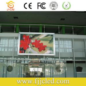 Visualizzazione d'annuncio dell'interno di P5 LED video installata per la mostra
