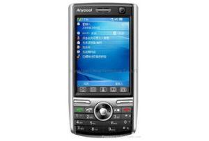 Mobiele Telefoon (XPD66+)