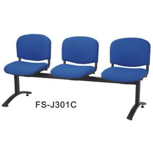現代三席スーパーマーケット空港公共ウェイティングベンチ(FS-J203)