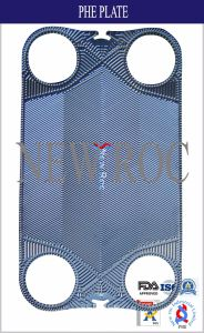 Vicarb ISO9000 증명서를 위한 열교환기 격판덮개