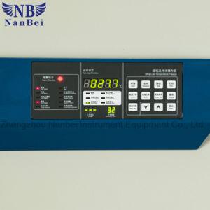 - 86度の実験室の医学の病院の薬学のための超低い温度のフリーザー