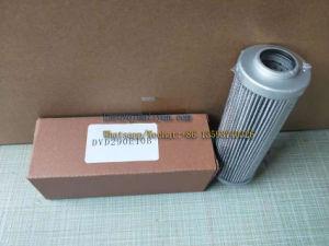 Donaldson фильтр гидравлического масла/смазки масляный фильтр