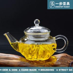 BoroslicateのInfuserおよびフィルターが付いているガラス茶鍋