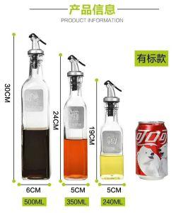 Chieseの工場からの記憶オイルのための新式のガラスビンか飲料またはワイン