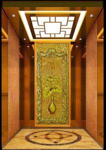 [فّفف] آلة غرفة منزل مسافرة مصعد