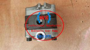 Escavadeira Japão OEM PC35 da bomba de engrenagem PC30 Assy: 705-41-07180 Movimentos Equake partes separadas de Massa