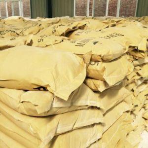中国PVC樹脂K66-68の製造業者の高品質
